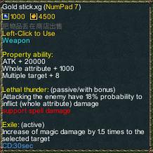 one piece marine defense versi 3.00 Item Gold stick .xg detail