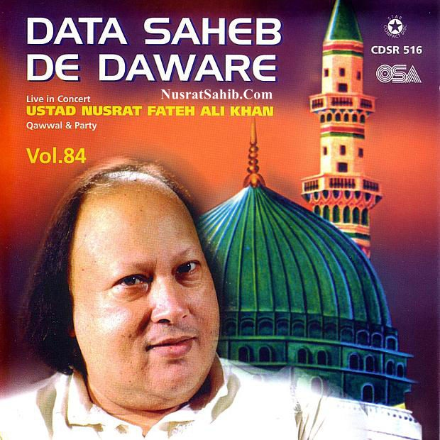 Data Saheb de Daware Vol. 84