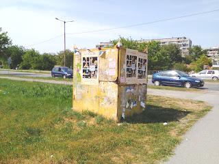 Mysterious, Metal Cube, Yambol, Roadside,