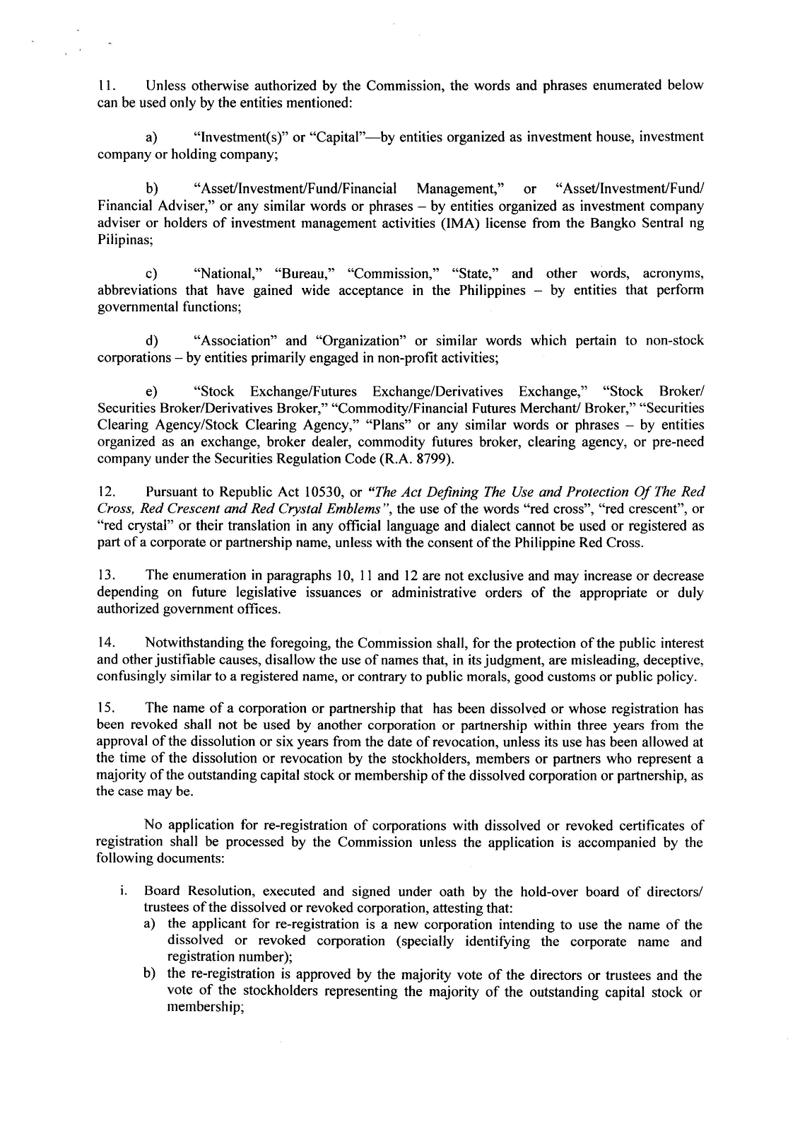 Amendment on the Guidelines and Procedures on the Use of