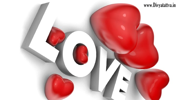 Loving Hearts HD Wallpaper Love Backgrounds With Quotes & Messages