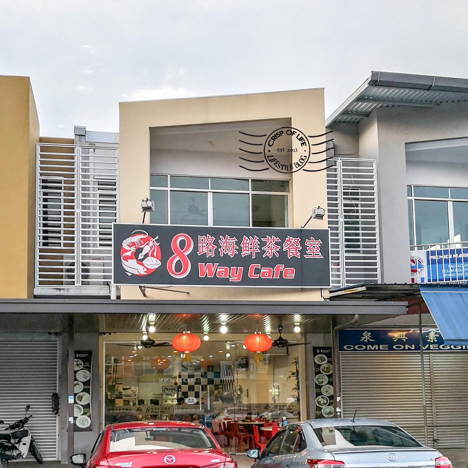 8 Way Cafe @ Kuching, Sarawak