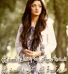 Sad Urdu Poetry (Shayari) 2018