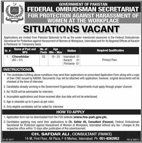 Jobs In Federal Tax Ombudsman Secretariat  July 2017