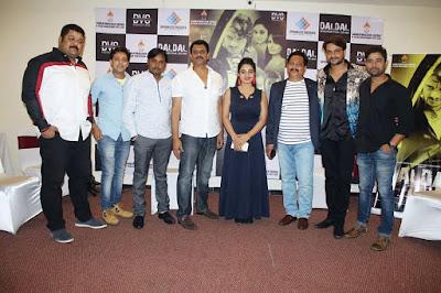 Daldal Bhojpuri Movie