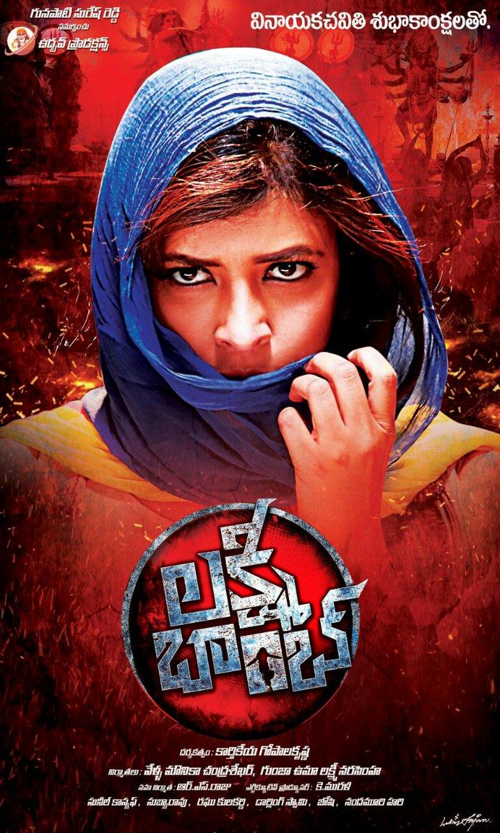 Lakshmi Bomb 2017 Hindi Dual Audio UNCUT 720p HDRip 950MB