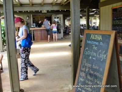 The Garden Cafe at Common Ground in Kilauea, Kauai, Hawaii