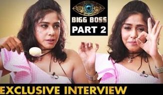 Actress Vj Mamathi Chaari Exclusive Interview