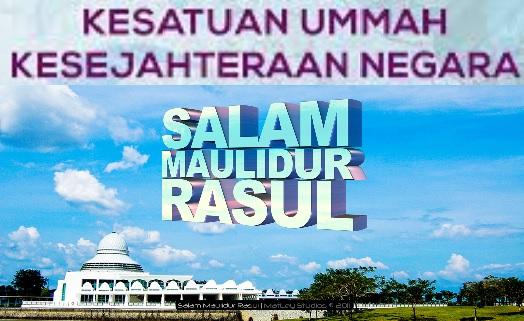 Tema Sambutan Maulidur Rasul 2017/ 1439H.