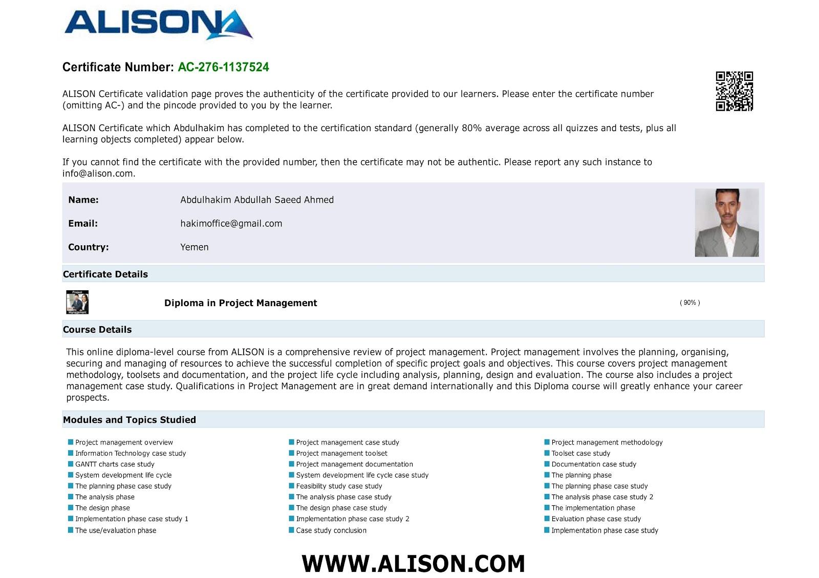 Diploma Alison Diploma