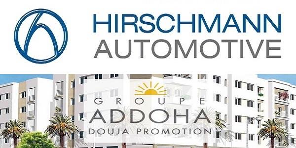Recrutement (6) postes chez Hirschmann Automotive et GroupeAddoha - توظيف (6) منصب