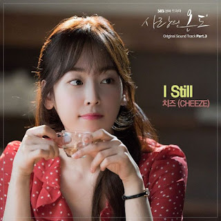 Download Mp3, MV, Video, [Single] CHEEZE – Temperature of Love OST Part.3