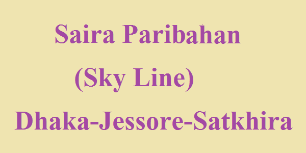 Saira Paribahan (Sky Line) Bus Service Dhaka-Jessore-Satkhira