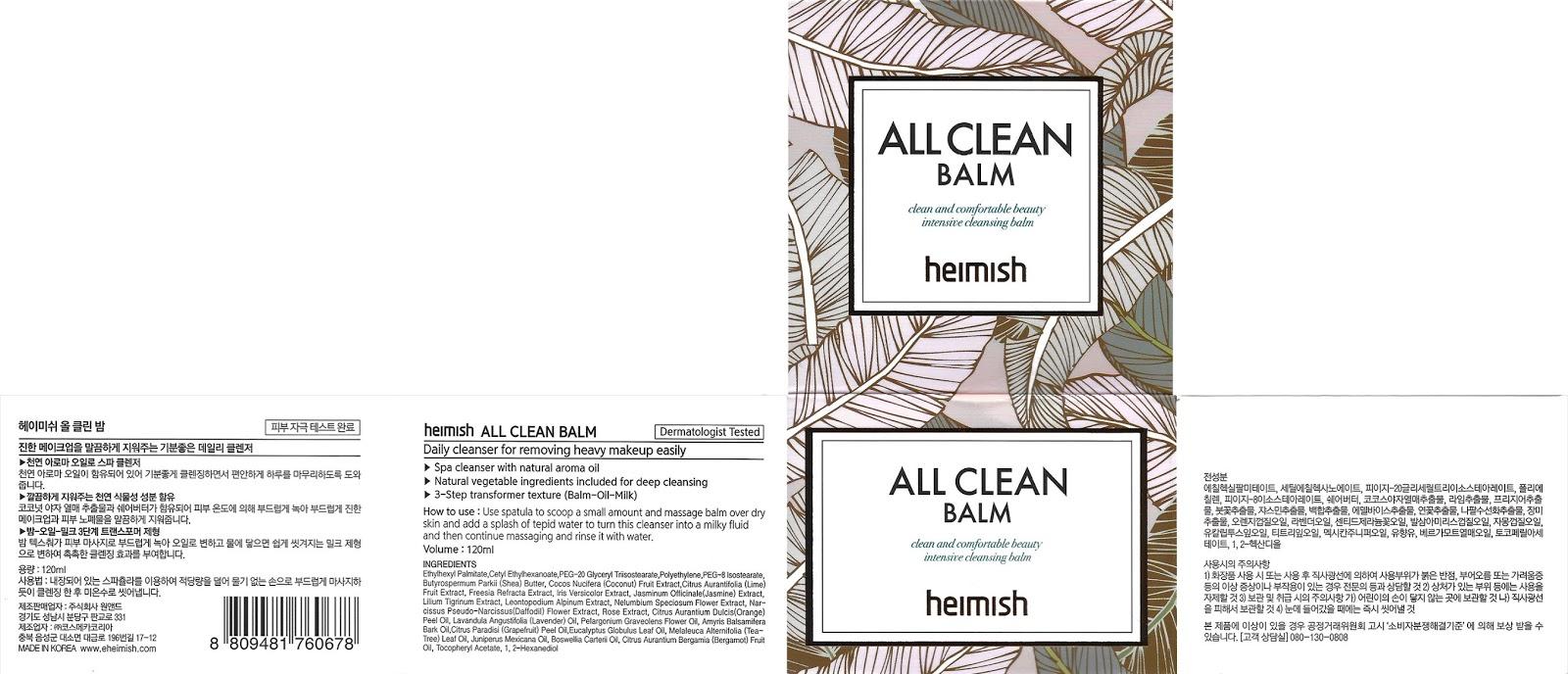 lavlilacs heimish All Clean Balm packaging