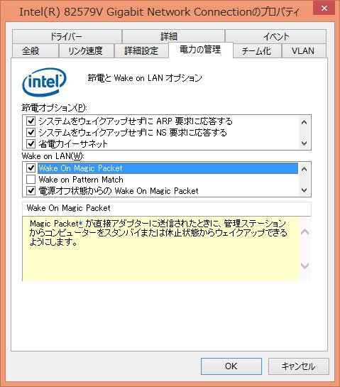 intel 82579v 不具合