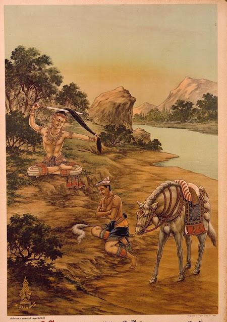 Đạo Phật Nguyên Thủy - Tìm Hiểu Kinh Phật - TRUNG BỘ KINH - Đại kinh Khổ uẩn