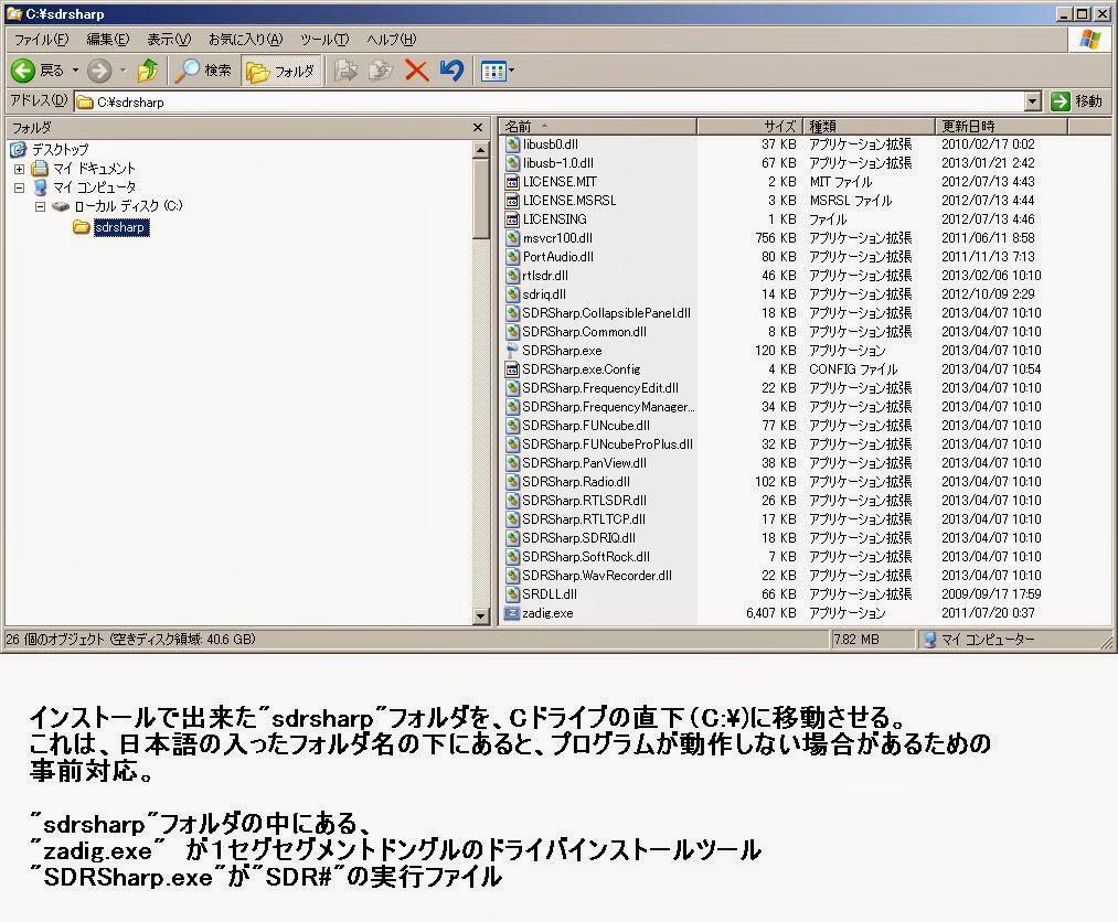 Sdrsharp for windows xp
