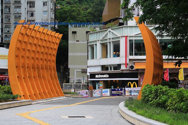 Entrance, Ap Lei Chau Waterfront Promenade, Hong Kong