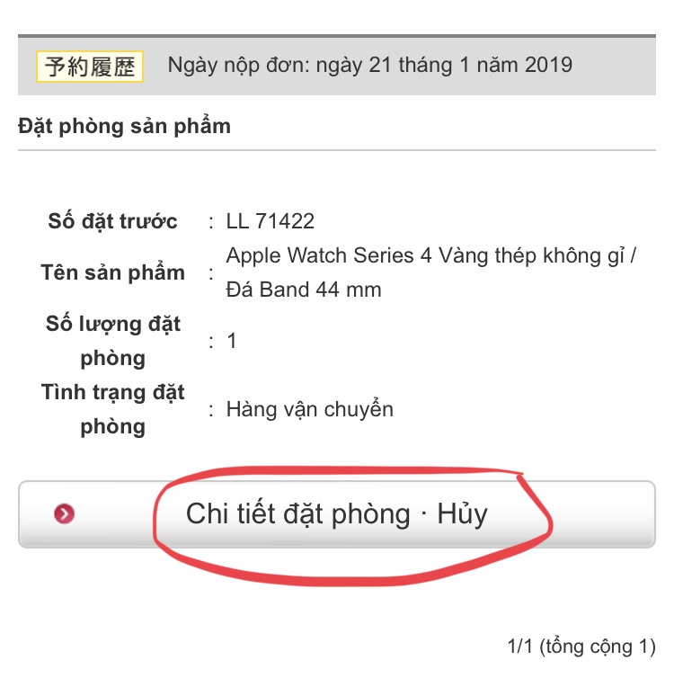 Mua phụ kiện trả góp của Docomo diiho.com