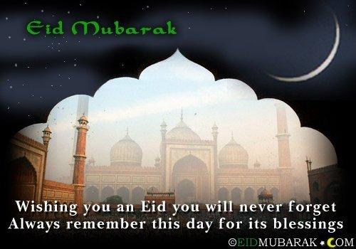 eid image 2016