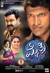 Mythri (2015) Kannada Movie Download 300mb DVDrip