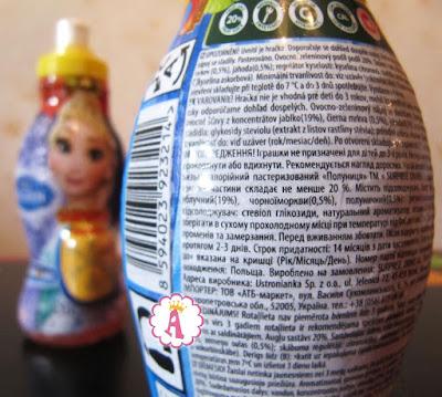 Надписи на бутылочке с соком Surprise Drinks