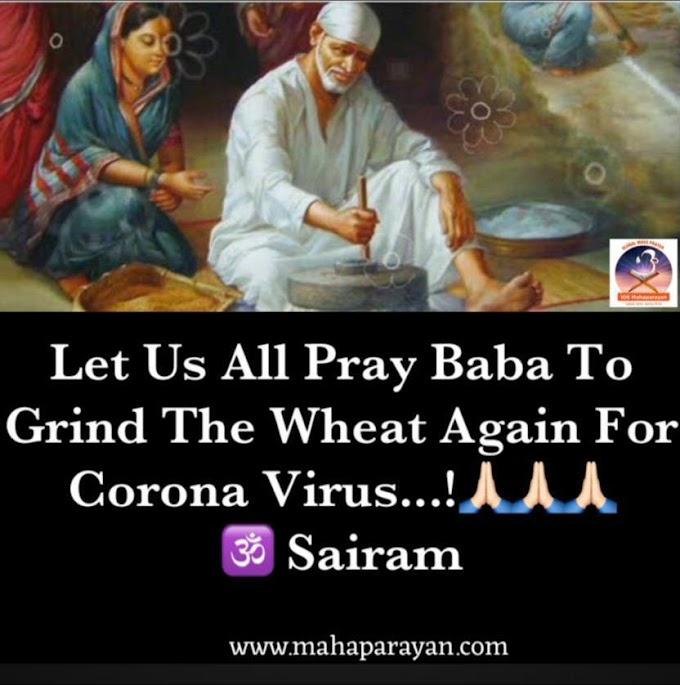 Baba Guides His Devotees For Corona Virus