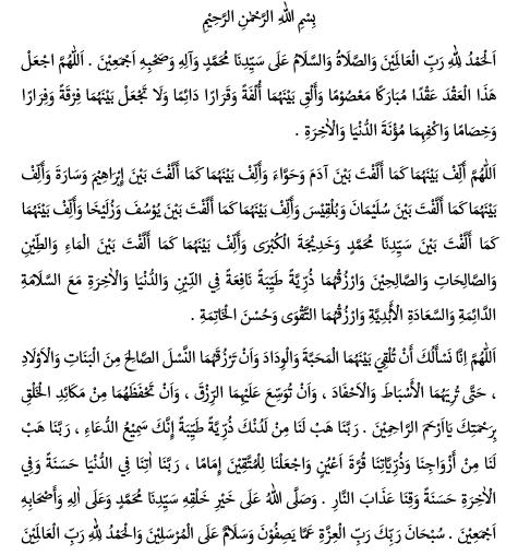 Doa Walimatul Ursy Terjemahan