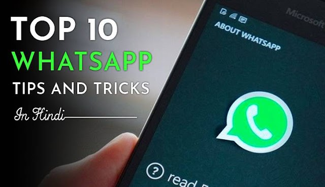 10 Secrets Whatsapp Tricks And Tips In Hindi 2018