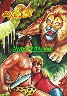 Tarzan ki Jeet By Mazhar Kaleem
