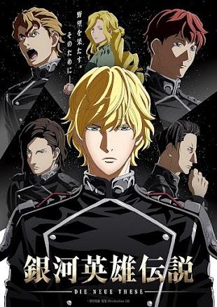 تقرير فيلم الانمي Ginga Eiyuu Densetsu: Die Neue These - Seiran 2 (أسطورة أبطال المجرة: الفيلم الثاني)