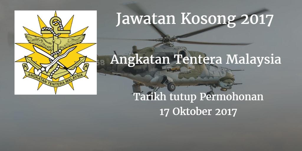 Jawatan Kosong ATM 17 Oktober 2017
