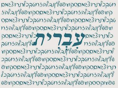 Dicionario Hebraico Pdf
