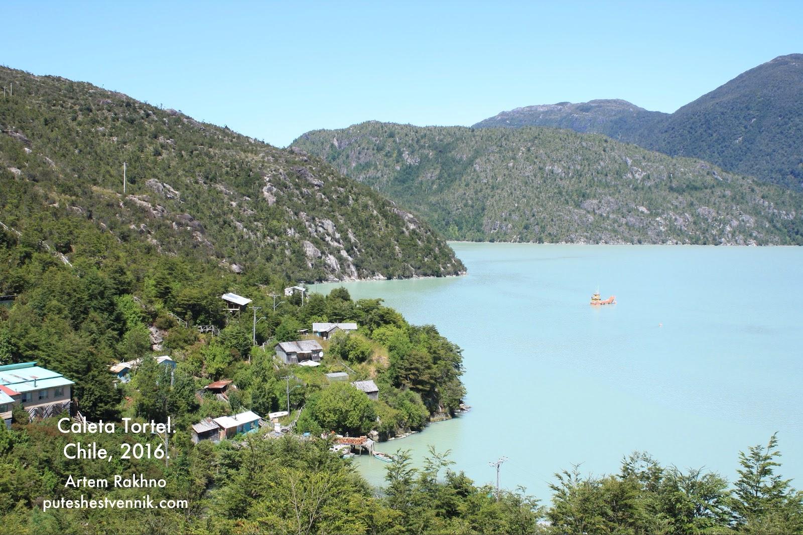 Деревня Калета Тортел в Чили