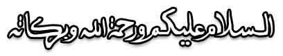 Image result for assalamualaikum jawi