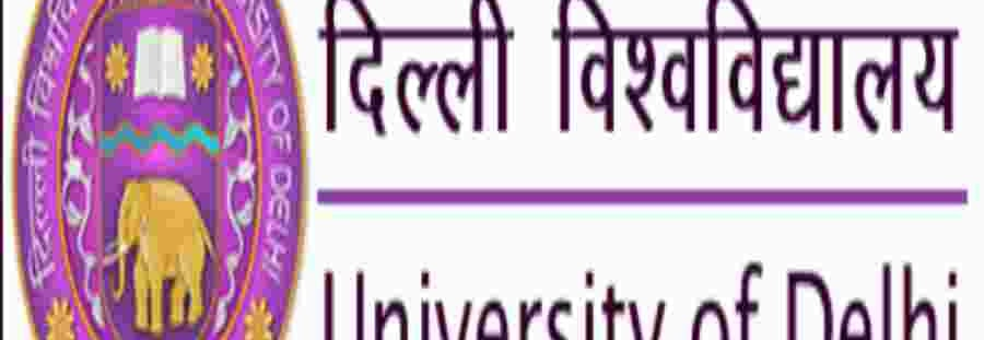 DU Admission Process : Students Have To Choose College And Course Online