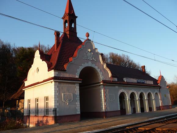 Станція Карпати. Закарпатська область. Залізничний вокзал