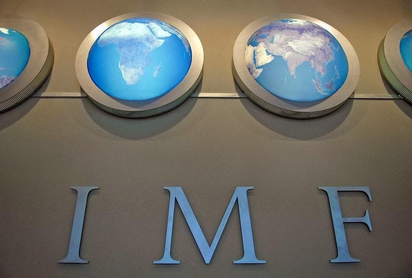Φεύγει το ΔΝΤ από την Ελλάδα;