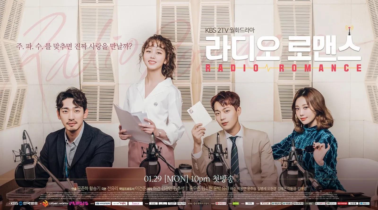 Radio romance sub indo