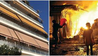 Καλλιθέα: Μόνα στο σπίτι τα δύο Αδελφάκια – Πήγαν να ψήσουν τοστ και ξέσπασε πυρκαγιά