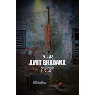 Amit Bhadana, Amit Bhadana Song, Amit Bhadana Video, amit bhadana latest video, amit, amit bhadana with ikka song, release date, amit bhadana new, ikka new song, ikka singh, ikka latest songs, ikka songs, ikka with amit, Amit bhadana parichay song, ikka parichay song