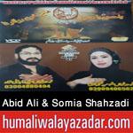 http://www.humaliwalayazadar.com/2015/10/abid-ali-shah-somia-shahzadi-nohay-2016.html