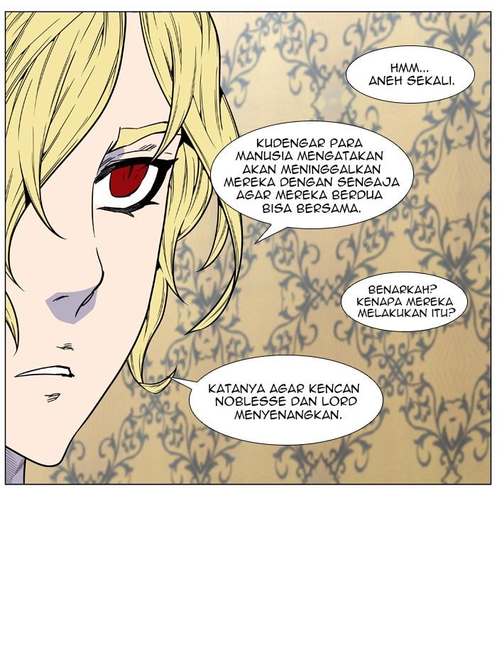 Dilarang COPAS - situs resmi www.mangacanblog.com - Komik noblesse 474 - chapter 474 475 Indonesia noblesse 474 - chapter 474 Terbaru 57|Baca Manga Komik Indonesia|Mangacan