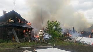 Пожар в городе Камышлов