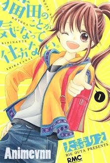 Nekota no Koto ga Ki ni Natte Shikata nai -  2016 Poster