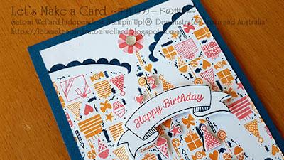 Party Hat Birthday with Stamparatus  Satomi Wellard-Independent Stampin'Up! Demonstrator in Japan and Australia, #su, #stampinup, #cardmaking, #papercrafting, #rubberstamping, #stampinuponlineorder, #craftonlinestore, #papercrafting, #handmadegreetingcard, #greetingcards  #stamparatus #partyhatbirthfday  #スタンピン #スタンピンアップ #スタンピンアップ公認デモンストレーター #ウェラード里美 #手作りカード #スタンプ #カードメーキング #ペーパークラフト #スクラップブッキング #ハンドメイド #オンラインクラス #スタンピンアップオンラインオーダー #スタンピンアップオンラインショップ #動画 #スタンパレイタス #パーティーハットバースデー