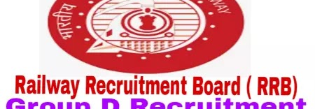 RRB Group D Recruitment 2018 Details, Exam Pattern, Selection Process