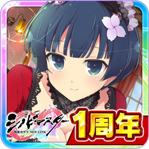 シノビマスター 閃乱カグラ NEW LINK - VER. 4.2.4 High (Damage - Defense) MOD APK