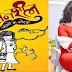 """""""पतनशील पत्नियों के नोट्स"""":नीलिमा चौहान (दाम्पत्य संबंधों में सहमित्रता/ विश्वास और सहभागिता की संभावनाओं की पड़ताल का एक मैग्नीफाइंग ग्लास) : कंडवाल मोहन मदन"""