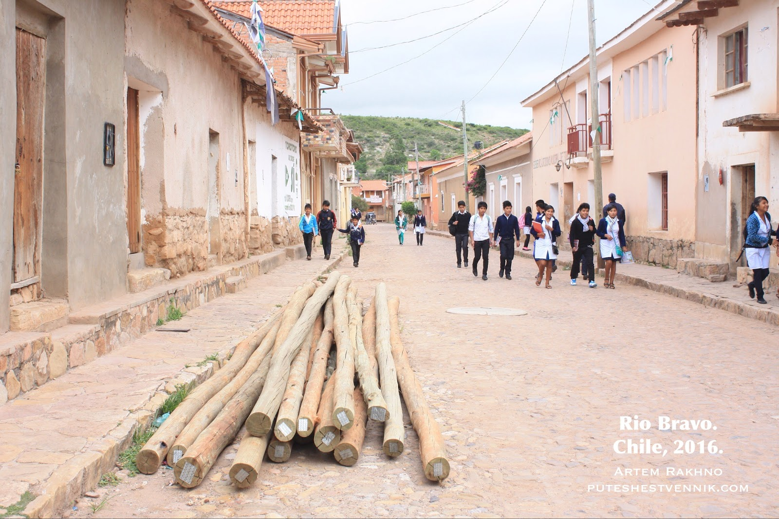 Боливийские школьники